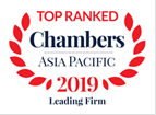 Ranked as Tier I Indian Law Firm
